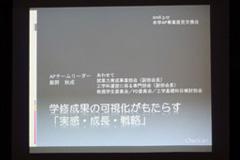 20160317_意見交換会1