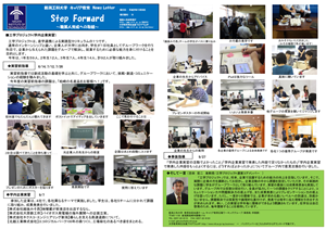 Step_Forward-14