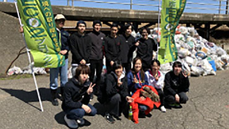 環境推進学生会