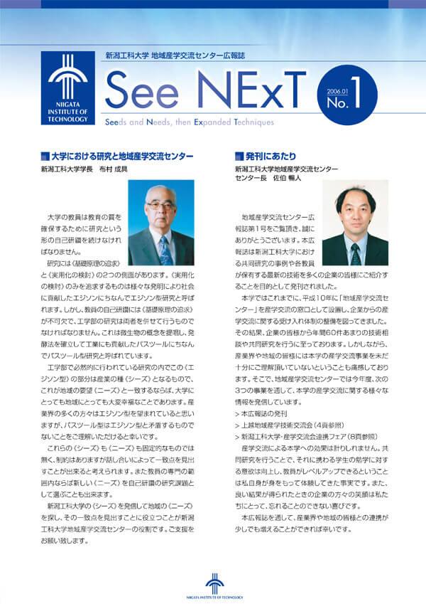 No.1(2006/01発行)