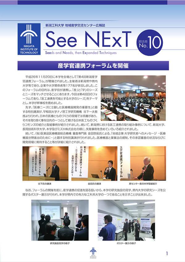 No.10 2015/03