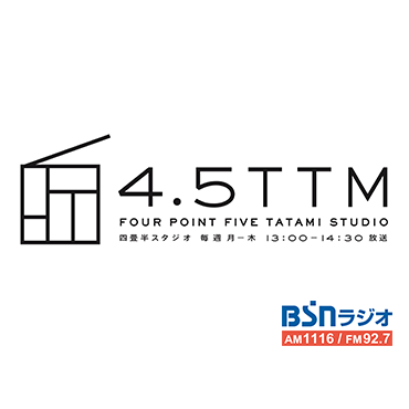 BSN四畳半スタジオRink