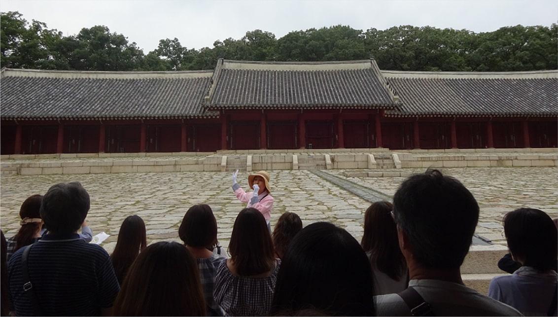 世界遺産宗廟の見学