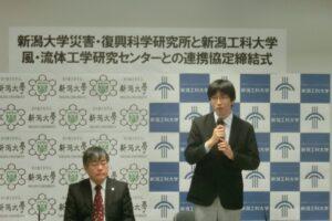 富永禎秀センター長の挨拶